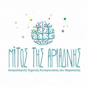 Ariadne's Thread Logo